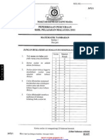 Percubaan Spm 2011 Mrsm Matematik Tambahan Kertas 1,2 (39p q Only)