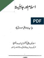 Islam Aur Jahliyat