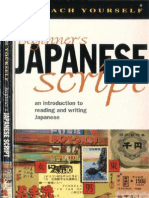 Teach Yourself Beginner's Japanese Script - Helen Gilhooly