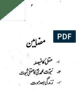 03 Islami Nizam e Zindagi Aur Uskay Bunyadi Tassawuraat