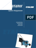 Catalog Etalon Sadovoe