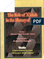Allama Sayyid Murtaza Askari - The Role of Aisha in the History - Volume I