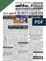Manichudar Nov 21 2011