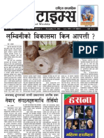 Newa Times -4th Issue