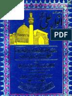 Anwaar-e-Ali-karam-allaho-wajhu