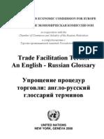 TF Glossary