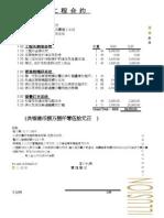 IIQ310107-1a