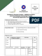 2011 Application Form CGI-AF