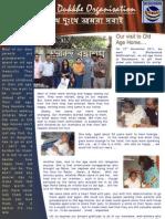 e Newsletter 4