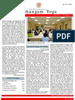 PDFOnline (5)