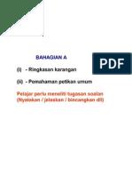Modul P&P T1-3 (2010)
