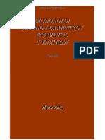 IRONDAS - MONOLOGI GYNAIKON