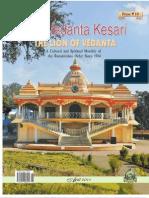 The Vedanta Kesari April 2011