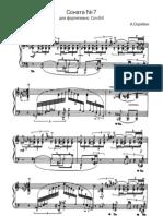 Scriabin Piano Sonata No.7 Op