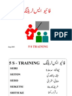 5 S Trainng Urdu 01