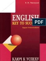 English. Key to Success