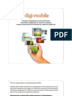 Digi Mobile Brochure