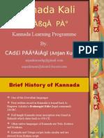 KannadaKali-2007