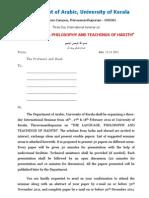 Invitation letter invite conference speaker invitation letter for seminar new stopboris Choice Image