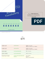 [Sample] My Weekly Korean Vocabulary - Week 7_copy