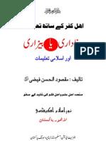 Ahle Kufar Sa Taloqaat