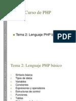 tema2[php]