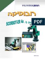 500074-A-Robotics-4u (0307)