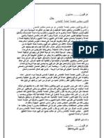 عراقيون    مدنيون