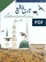 History of Jannatul Baqi