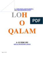 Guide Loah o Qalam