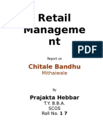 Chitale Bandhu Mithaiwale