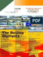 BEIJING 2008 OLYMPICS AD NETWORKS