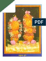 Vasudhara Maha Vidhya Copy 2