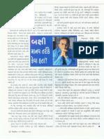 Bakshi Kanti Bhatt