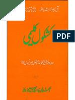 Kashkol E Kalimi Urdu