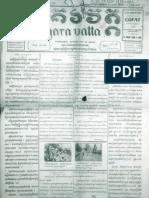 Nagara Vatta Newspaper 2 Feb 1937