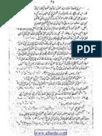 Baldaran_Ki_Malika_-_Ibn-e-Safi__-_pakfunplace.blogspot