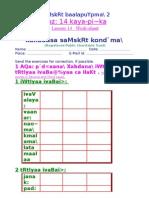 Lesson14 Worksheet