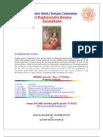 AHT Sri Rayara Aaraadhane Program Schedule 9-6-2008