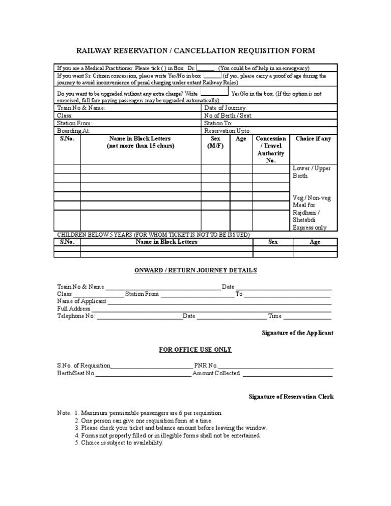 Railway Reservation Form – Reservation Form