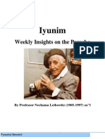 Nechama Leibowitz - Insights on the Parashah