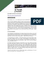 Universal Torah