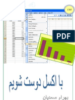 4th Edition of eBook Compress)