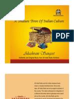 Music From Akashvani Sangeet