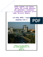 DCW-Ltd - Executive-Summary - Projects Expansion - 2011 (Tamil)