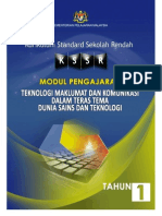 02 Modul Pengajaran TMK - SK