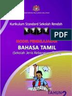 Modul Pembelajaran Bhs Tamil SJKT Thn 2