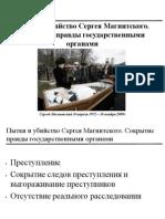 P01RUS