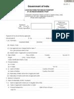 EAP - 1 Form