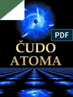 Cudo Atom Eb